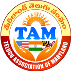 Telugu Association of Maryland
